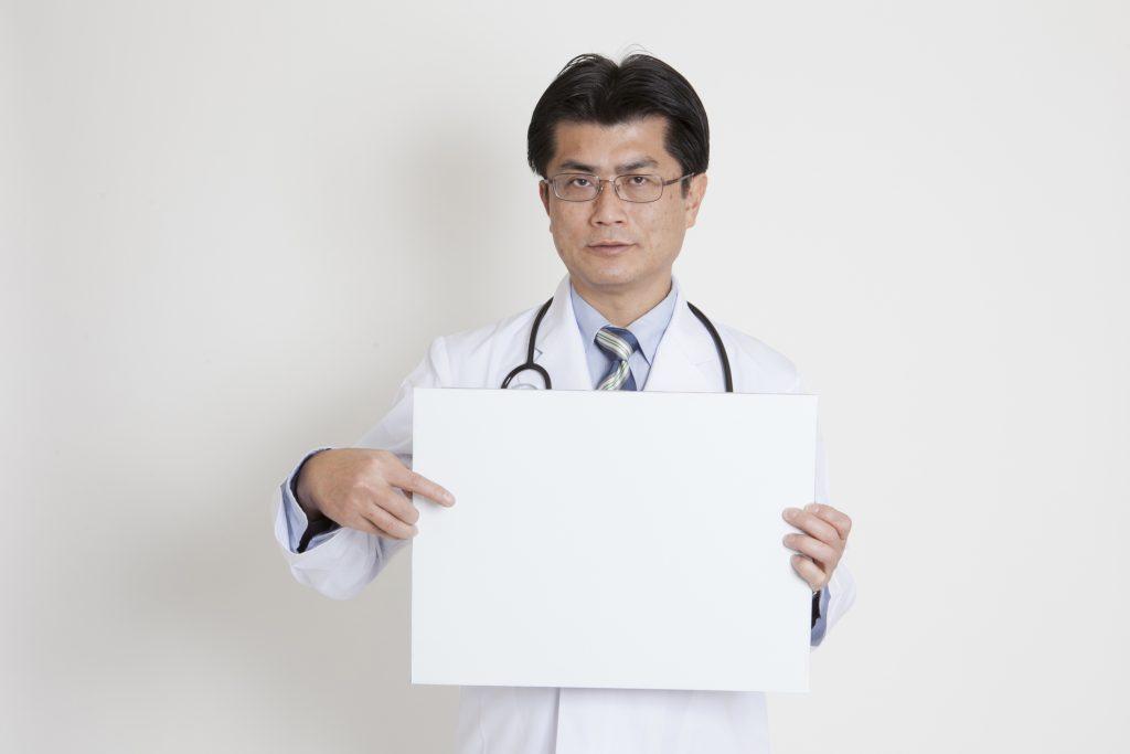 早漏治療や手術の流れ